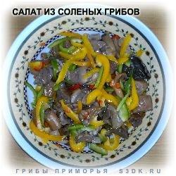 как приготовить суп из свежих грибов подосиновиков